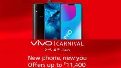 Vivo स्मार्टफोन पर 11,000 रुपए से भी ज्यादा की छूट, आज सेल का आखिरी दिन
