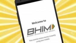 BHIM ऐप का नया फीचर, सभी बिल का आसानी से होगा भुगतान