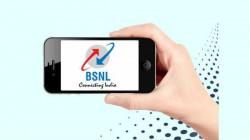BSNL ने लॉन्च किया नया 899 रुपए का एक अनलिमिटेड प्लान