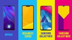 आज 12 बजे से इन तीन कंपनियों के चार नए स्मार्टफोन की होगी सेल, खरीदना हो तो जल्दी करें!