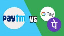 UPI ट्रांजैक्शन में सबसे आगे Paytm, Google Pay और PhonePe को छोड़ा पीछे
