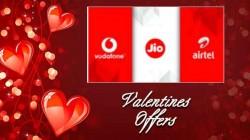 Valentine's Day 2019: टेलिकॉम कंपनियों ने दिया अपने वेलेंटाइन से जमकर बात करने का ऑफर