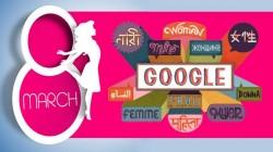 Happy Women's Day: गूगल ने डूडल के जरिए महिलाओं को दिए 13 प्रेरणादायक संदेश
