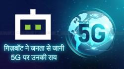 5G के बारे में जानिए जनता की बात, गिज़बोट के साथ