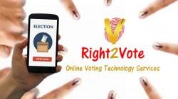 क्या हम अगली लोकसभा चुनाव में घर बैठे ऑनलाइन वोटिंग कर पाएंगे...?