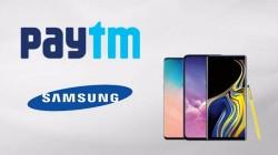 Paytm Samsung Super Sale: गैलेक्सी स्मार्टफोन पर कई ऑफर्स