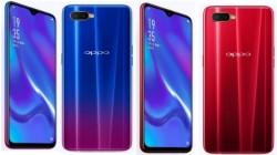 2000 रुपए हुआ सस्ता Oppo K1, विस्तार में जानिए इसके सभी फीचर्स