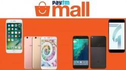 Paytm Mall Phone Sale पर डिस्काउंट के साथ कैशबैक का भी शानदार ऑफर