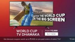Xiaomi World Cup TV Dhamaka Sale: अब हर कोई स्मार्ट टीवी पर लेगा मैचों का मजा