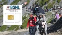 Jio के बाद अब BSNL ने भी अमरनाथ यात्रियों के लिए लॉन्च किया स्पेशल सिम कार्ड