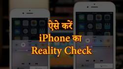 iPhone असली है या नकली, कैसे चेक करें...?