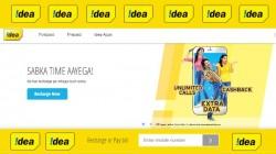 idea - Har Recharge Pe Extra: आइडिया का वादा, अब सबको होगा फायदा