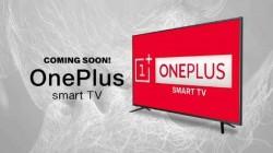 वनप्लस स्मार्ट टीवी के बारे में पढ़िए और जानिए कुछ नई लीक हुई जानकारियां