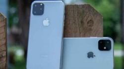 iPhone 11 Series: जानिए इस फोन की संभावित स्पेसिफिकेशन्स, कीमत और सेल