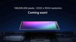 शाओमी लॉन्च करेगी 108 मेगापिक्सल रियर कैमरा वाला स्मार्टफोन, जानिए इसकी जानकारी