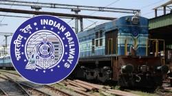 भारतीय रेलवे में आई ढेरों वैकेंसी, यहां देखें लिंक और जल्दी भरें आवेदन