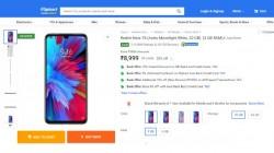 Redmi Note 7S को फ्लिपकार्ट दिवाली सेल के दौरान फ्री में भी खरीदना संभव