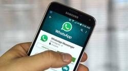 WhatsApp खुशखबरी, अब एंड्रॉयड यूज़र्स भी इस फीचर का कर पाएंगे इस्तेमाल