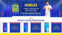 Flipkart Big Shopping Days 2019: सबसे ज्यादा डिस्काउंट में मिल रहे 5 बेस्ट स्मार्टफोन