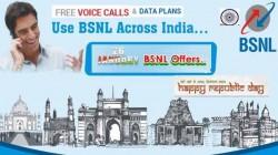 Republic Day Offer: BSNL के इस प्लान में 436 दिन तक रोज मिलेगा 3GB डेटा और अनलिमिटेड कॉलिंग
