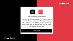 Zomato ने खरीदा Uber Eats, क्या कैब की सर्विस रहेगी जारी...?