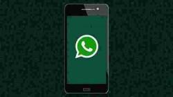 WhatsApp Dark Mode: आखिरकार आपके फोन में आ ही गया, ऐसे करें इसका उपयोग