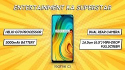 Realme C3: 21 फरवरी तक ओपन सेल में उपलब्ध, 24*7 खरीद पाएंगे स्मार्टफोन