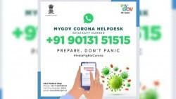 कोरोना वायरस अपडेट: भारत सरकार ने व्हाट्सऐप के साथ मिलकर लॉन्च किया हैल्पलाइन नंबर