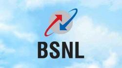 BSNL दे रहा है 4 महिने की फ्री सर्विस, जानिए आपको मिलेगी या नहीं