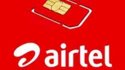 Airtel कंपनी का नया प्लान, रोज 2 जीबी डेटा के साथ मिलेंगे कई फायदे