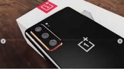 OnePlus Z कंपनी का सबसे सस्ता स्मार्टफोन जल्द होगा लॉन्च