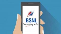 BSNL कंपनी अब अपने यूज़र्स को देगी लोन, पढ़िए और जानिए प्रोसेस