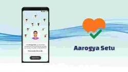 Aarogya Setu App में आए नए अपडेट, जानिए कैसे करें अकाउंट डिलीट और बहुत कुछ