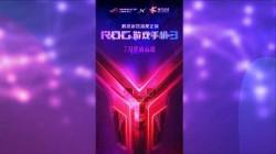 16 जीबी रैम का एक नया और बेहतरीन गेमिंग स्मार्टफोन 22 जुलाई को होगा लॉन्च