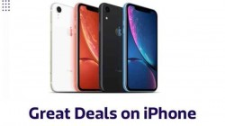 iPhone 11 और iPhone XR पर मिलेगा बड़ा इंस्टेंट डिस्काउंट, पढ़िए और जानिए कैसे...!