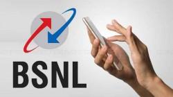BSNL का नया 399 रुपए का प्लान, 80 दिनों तक मिलेगा हाई-स्पीड डेटा और कॉलिंग