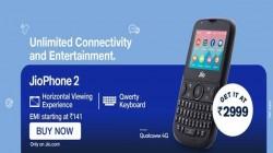 Jio Phone 2 को 141 रुपए की EMI पर खरीदने का तरीका