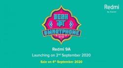 Redmi 9A: 2 सितंबर को होगा लॉन्त, जानिए इसकी संंभावित कीमत, कैमरा और फीचर्स