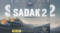 Sadak 2 का ट्रेलर क्यों हुआ वायरल, नापसंद करना क्यों बना ट्रेंड...?