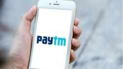Google ने Paytm को गूगल प्ले स्टोर से किया रिमूव, पढ़िए और जानिए कारण...!