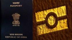 ऐप की मदद से घर बैठे आसानी से बनाएं पासपोर्ट