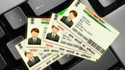 कहाँ-कहाँ हुआ है आपके आधार कार्ड का इस्तेमाल, इन आसानी तरीकों से करें चेक
