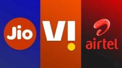 Jio vs Airtel vs Vi: जानें कौन दे रहा है 600 रुपए के अंदर सबसे बेस्ट प्रीपेड प्लान्स