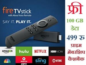 टीवी में चलेगा इंटरनेट साथ में मिलेगा 240 जीबी फ्री डेटा और 499 रुपए कैशबैक