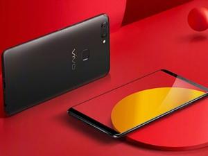 Vivo X20 और X20 plus लॉन्च, डूअल कैमरा और फुल व्यू डिस्प्ले के साथ है खास