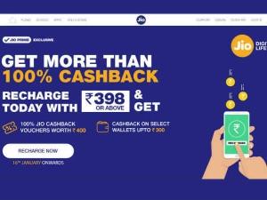 रिलायंस जियो का 'More than 100% cashback offer'