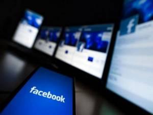 फेसबुक पर न करें ये काम, अकाउंट हो जाएगा हैक