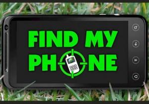 अपने खोए हुए मोबाइल को कैसे ढूड़ें?
