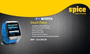 4,999 रुपए की स्मार्टवॉच जिसमें कॉल के साथ चलाइए इंटरनेट
