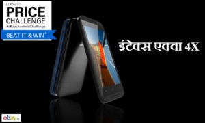 क्या आप जानते हैं 2,999 रुपए के इस स्मार्टफोन में कौन-कौन से फीचर होंगे ?